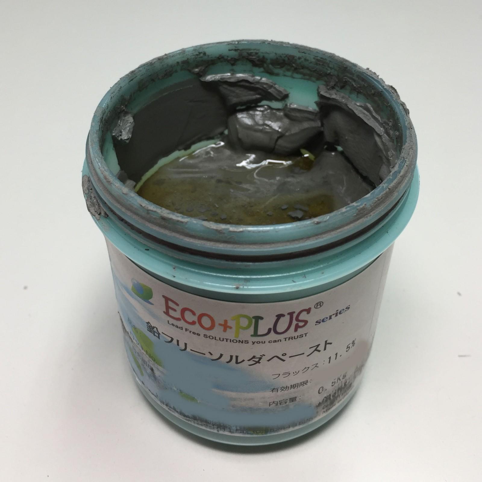 銀入り鉛フリーハンダ-(2)