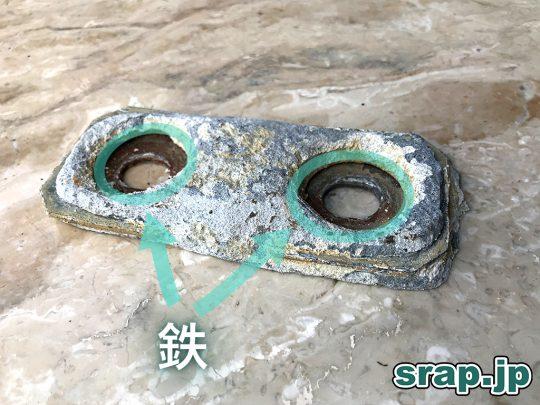 防食亜鉛の鉄の部分